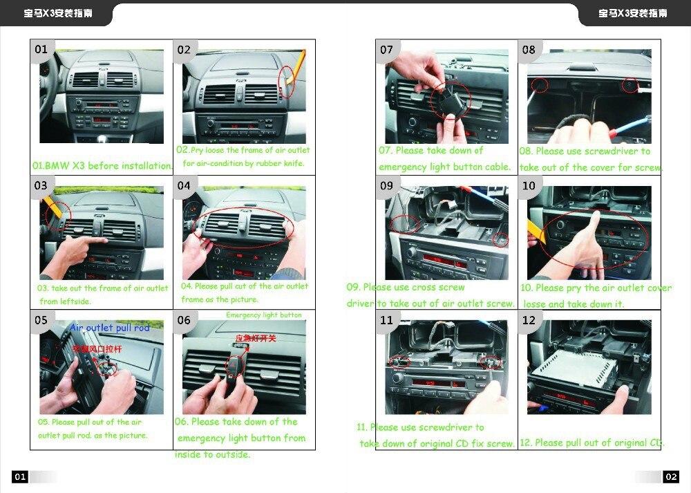 BMW X3 Installation instruction 1