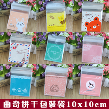 100Pcs/Lot 10*10Cm Cookie Packaging Lace Candy Cat Cartoon Color Self-Adhesive Plastic Bags For Biscuits Snack Baking Package