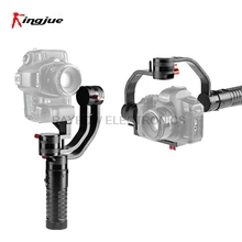 Kingjue VS-3SD cheap three axis stabilized camera gimbal 3 axis axes for Nikon Canon Sony camcorder DSLR Mirrorless cameras(China)
