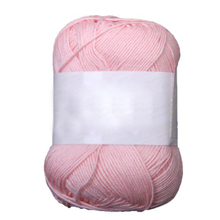 50g Tencel Bamboo Cotton Yarn For Baby (Light Pink)