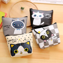 AB05 1X Cute Kawaii Cat Kitten Portable PU Coin Purse Money Bag Stationery Storage Kids Gift Pouch(China)