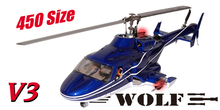 Bell 222 helicopter W/retracts airwolf 450 V3 Blue&White similar as heliartist airwolf 450 fuselage wholesale