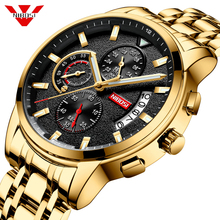 NIBOSI Men Sport Wrist-Watch Military-Clock Steel-Band Gold Waterproof New-Brand Quartz