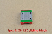 MGN12C or MGN12H linear bearing sliding block for with MGN12 guide cnc xyz diy engraving machine 1pcs