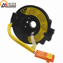 Factory Direct durable Spiral Cable Sub-Assy 37480-77J00 37480-77J10 for Suzuki Swift SX4/ Alto Electrics Vehical Parts(China)