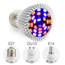 Full Spectrum18W/ 28W E27 E14 GU10 Led Grow Light Red Blue UV IR Led Growing Lamp for Hydroponics Flowers Plants Vegetables(China)
