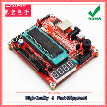 Free Shipping 2pcs 51 Microcontroller Minimum System Board / Learning Board / Development Board Smart Car module (H5B2)(China)
