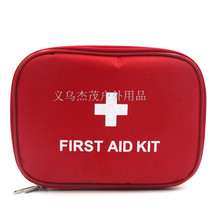 First Aid Kits Portable Outdoor mini  Survival kit Disaster Earthquake Emergency Bags Vehicle Mounted Medical Package