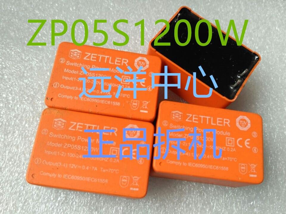 ZP05S1200W 100-240VAC   IEC60950/IEC61558<br>
