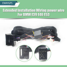 17pin 40pin Ewaygps Extended Installation Wiring power wire For EW801P E46 E39 E53