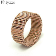 8mm Unique Soft Ring for Women Men Stainless Steel Rose Gold Color Mesh Band Woven Wedding Rings Couples Jewelry US Size 6 R337(China)