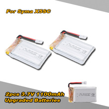 2pcs 3.7V 1100mAh Upgraded Lipo Battery for Syma X5SC X5SW RC Quadcopter Drone(China)