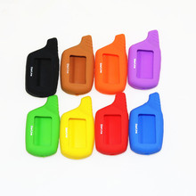 Key Cover B9/B6 LCD Silicone Case for original Starline B9/B91/B6/B61/A91/A61/V7 LCD Keychain Car Remote 2 Way Alarm(China)