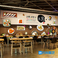 Photo wallpaper South Korean cuisine wallpaper restaurant bar noodle shop Hot pot background food series wallpaper mural(China)