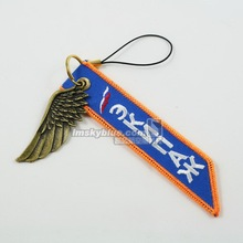 Russian Airline Luggage bag Tag with Metal Wing Orange & Blue Gift for Aviation Lover Flight Crew(China)