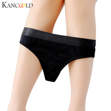 Buy KANCOOLD Panties underwear women solid low-rise panties women's g string Briefs Thongs G-string Lingerie drop shipping ma3