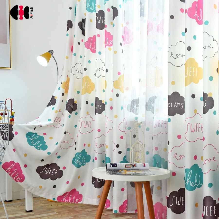 Cute Pink Gray Sky Cloud Design Curtains for Living Room Cartoon Kids infant Baby Sons Daughter Nursery Window Cortinas WP163C