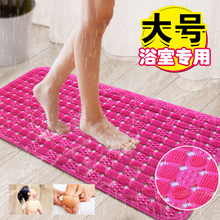 Thickening pvc bath mat Large belt sucker mats shower room bathroom mat