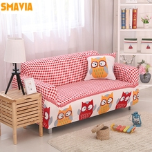 SMAVIA Owl Pattern Sofa Cover Big Elasticity Stretch Slipcovers All-inclusive Sofa Towel Polyester Anti-skid Couch Cover 4 Sizes
