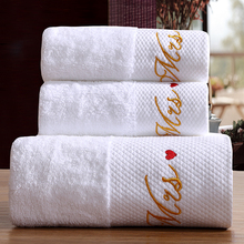 3-Pieces Mr.&Mrs. White Hotel Towels 600g Cotton Towel Set Face Towels Bath Towel For Adults Washcloths High Absorbent