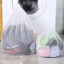 Foldable Smooth Nylon Thicker Net With Drawstring Laundry Bag Cloth  Sort Washing Underwear Bra Clean Accessories Spring Buckle