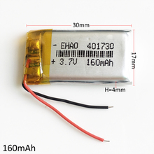3.7V 160mAh 401730 Lithium Polymer Li-Po li-ion Rechargeable Battery Handheld Navigator for Mp3 GPS bluetooth Camera 6*17*30mm