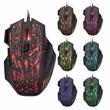 Darshion S8 Optical backlit Wired Gaming Mouse 7 Button LED Optical USB Computer Mouse Mice 3600DPI Colorful Breathing Light(China)