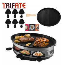 Stainless Steel Double Layers Smokeless Electric Pan Grill BBQ Grill Raclette Grill Electric Griddle