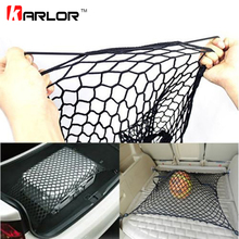 Car Styling 100 x 70cm Universal Fit Car Trunk Luggage Storage Cargo Organizer Useful Nylon Elastic Mesh Net With 4 Plastic Hook(China)