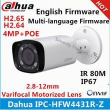 Dahua IPC-HFW4431R-Z 2.8mm ~12mm varifocal motorized lens network camera 4MP IR 80M ip camera POE cctv camera DH-IPC-HFW4431R-Z(China)