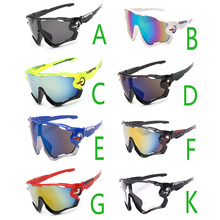 Colorful Unisex Bike Sunglasses Comfortable Cycling Glasses Fishing Eyewear Ciclismo Sport Sunglasses Bicycle Goggles For MTB