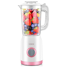 8household electric juicer 3 in 1 multifunctional 1000ml pink 220V 250W 2 speed regulation food mixer Soybean maker Y072010(China)