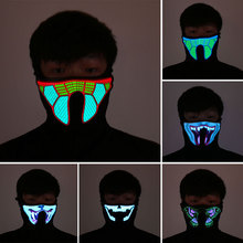 Halloween LED Glowing Mask Light Cosplay Luminous Flash Masks Party Prop Masquerade Masks Carnaval Christmas Mascaras Disfraces(China)
