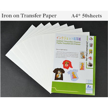 (A4*50pcs) Heat Iron-on Transfers Papel With Inkjet Printers for Textil Iron On Thermal Transfer Printing Paper HT-150E