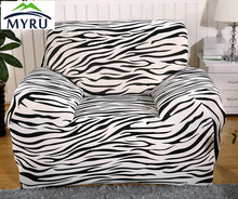 Zebra Stripes Younth's Life Chaise Sofa Cover Big Elasticity Flexible Couch Cover Loveseat Sofa Funiture Cover Machine Washable
