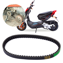 Buy Drive Belt 669-18-30 Fit 50cc GY6 139QMB 4 Stroke Engine Scooter Moped Taotao Sunl GY6 QMB/QMA 139 TaoTao Sunl Kazuma for $7.28 in AliExpress store