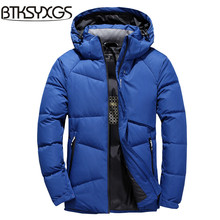 BTKSYXGS 2017 Men's Winter Hooded down jacket coat parka Fashion Thick warm Waterproof Windproof outerwear overcoat -30 degrees(China)