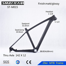 2017 New MTB 29er Chinese Factory Carbon Mountain Frame, 29er Carbon MTB Bike Frame,Carbon MTB Frame 142*12 or 135*9mm(China)
