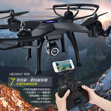New 53CM large scale RC Quadcopter 908 rc drone 2.4G 4CH Headess Mode set height 5.0 MP camera real-timeTransmission VS Q333(China)