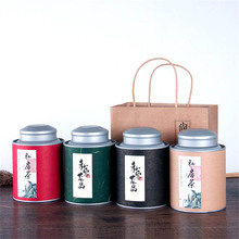 2Pcs Advanced Vintage Chinese Traditional Style Vogue Romance Iron Storage Tank Box Square Sealed Cans Coffee Tea Tin Container