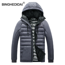 Quilted Jacket Fashion Jacket Men Hooded Winter Warm Cotton Jacket Men Male Parka Lightweight Coat Men Fashion Coat Earphone(China)