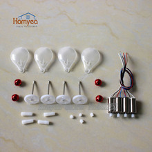 engines motor gears main gear lampshade blade cover set spare parts for Syma X5UW X5UC Quadcopter RC Drone rc Helicopter