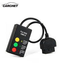 CARCHET OBD II 2 Car Auto Oil Reset Diagnostic Scanner Tool for VW Volkswagen OBD2 Diagnostic Scanner Tool(China)