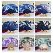 Pattern Folding Dance Wedding Party Lace Silk Folding Hand Held Flower Fan D621(China)