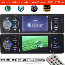 2015 New 3.6 inch HD screen Support Rear Camera Car Stereo MP3 MP4 Player 12V Car Audio Video MP5 Bluetooth/hands free/USB/TFT(China)