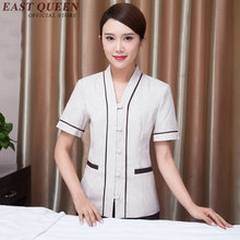 Hotel uniform Restaurant waitress uniforms waitress uniform pastry chef clothing housekeeping clothing NN0138 W(China)
