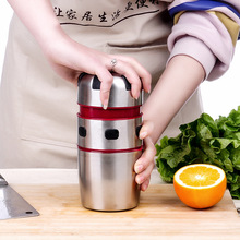 Household stainless steel Manual Juicer Juice Bottle Mini Travel Small Fruit Squeezer Machine Extractor Hand Press Cup(China)