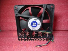 Sun 371 - 2108 - 01 ultra 20 m2 , ultra 24 workstation computer case fan u20 u24(China)