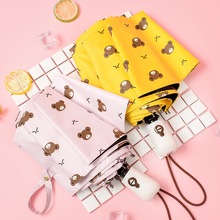 JESSEKAMM Little Bear Lovely Umbrellas For Girl Child Carton Boy Anti-UV Strong Spokes High Quality Students UPF45+Yellow Pink(China)