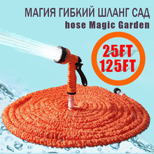 Orange Garden Hoses 100FT 75FT 50FT 25FT Expandable Magic Flexible Hose Water For Garden Car Pipe Plastic Hoses With Spray Gun(China)